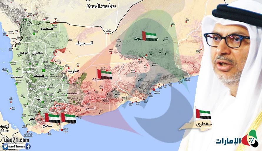 قرقاش مبرراً انقلاب عدن: الأولوية في اليمن التصدي للحوثيين