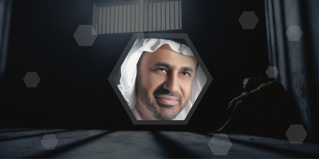 مركز حقوقي يندد باستمرار حبس المدافع عن حقوق الإنسان محمد الركن