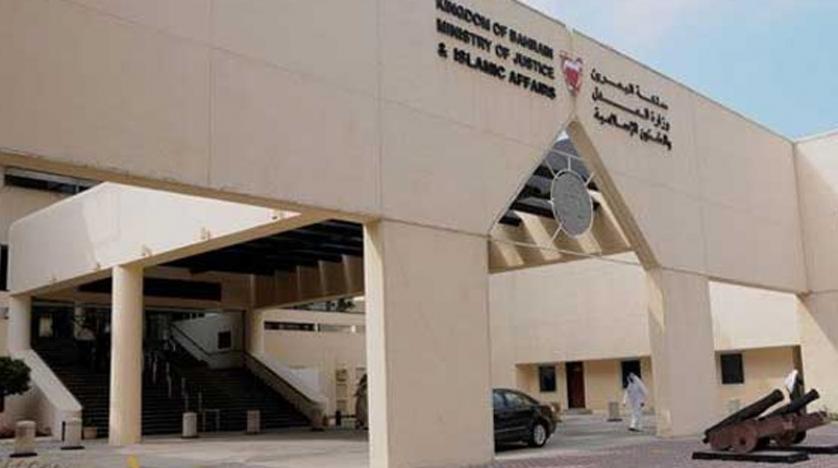 البحرين.. حكم نهائي بإعدام اثنين في قضية تهريب سجناء