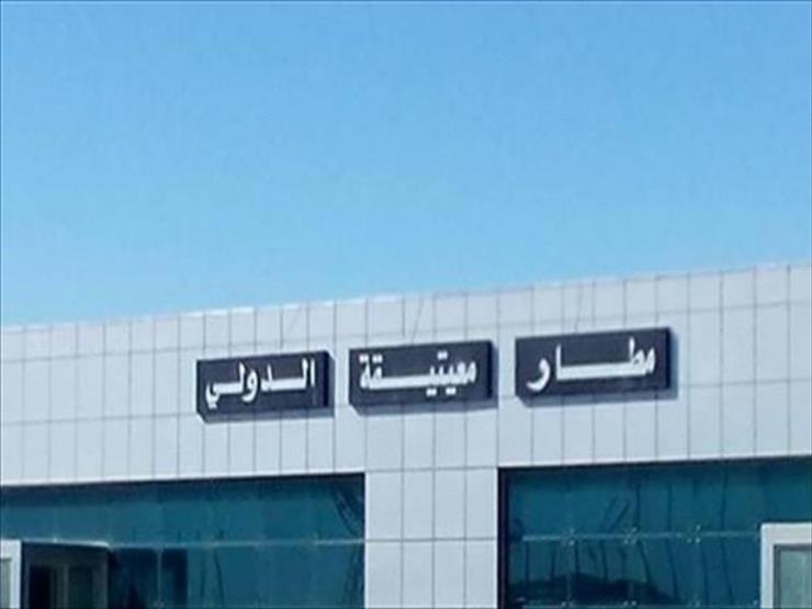 ليبيا.. الوفاق تعلن تعليق الملاحة الجوية بمطار معيتيقة
