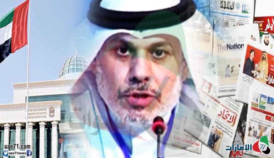 الذكرى الرابعة لاعتقال الأكاديمي ناصر بن غيث.. ضحية ازدواجية القضاء وانتقام الأمن!