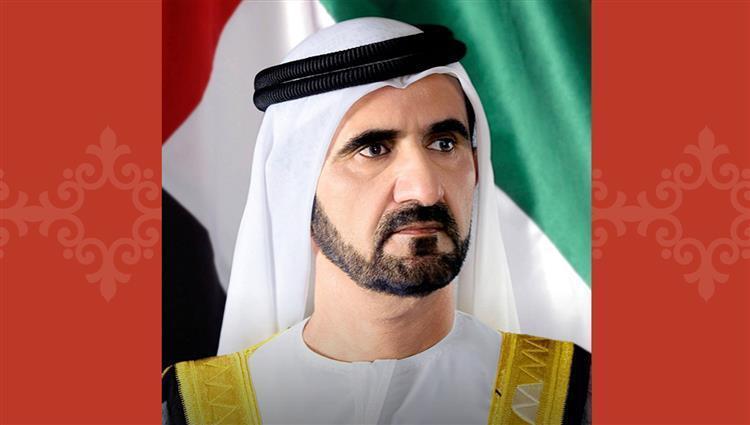 برعاية محمد بن راشد.. انطلاق مجالس المستقبل العالمية غداً