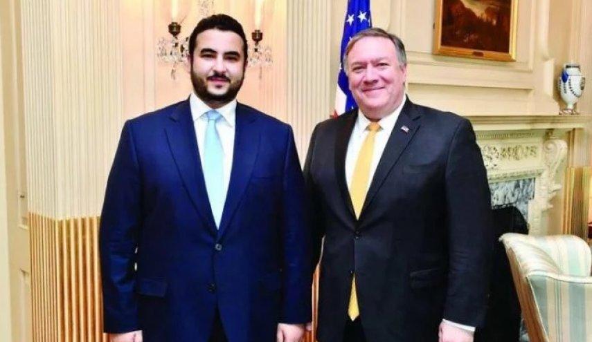 اتفاق أمريكي سعودي على أن الحوار سبيل وحدة اليمن