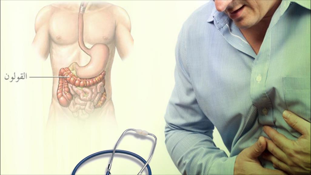 6 أعراض لسرطان القولون تعرف عليها
