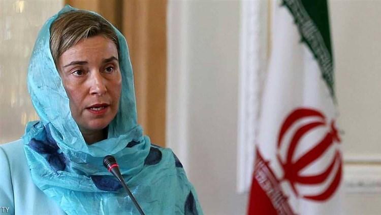 أوروبا تنشئ كياناً للالتفاف على العقوبات الأميركية على إيران