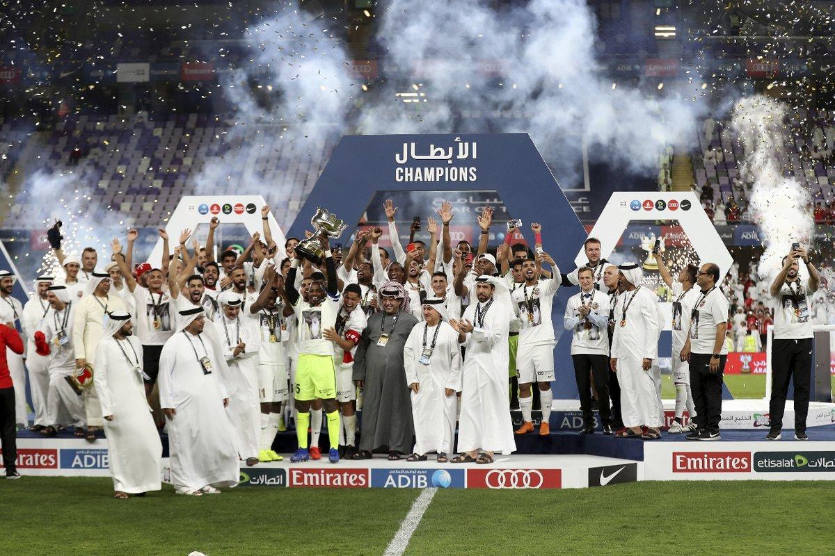 شباب الأهلي دبي بطلًا لكأس الخليج للمرة الرابعة في تاريخه