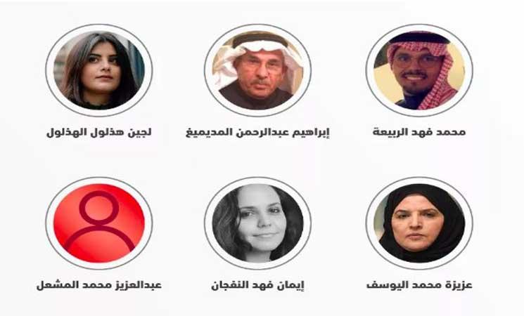 منظمات حقوقية تندد باحتجاز ناشطين في مجال حقوق المرأة بالسعودية