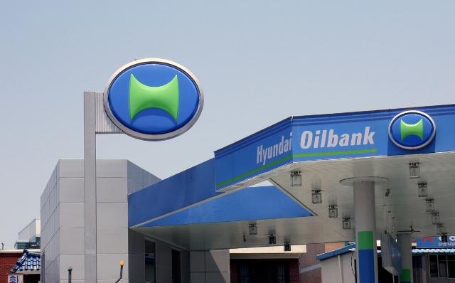 أرامكو السعودية تستحوذ 17 بالمائة من هيونداي أويل بنك الكورية