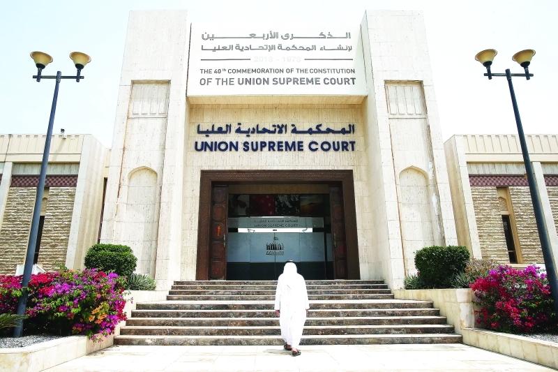 «الاتحادية» تنقض حكماً بمعاقبة 3 متهمين باختلاس أموال