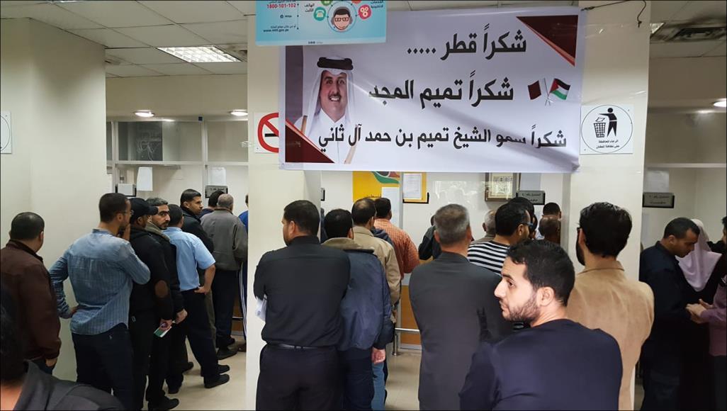 قطر تقدم مساعدات نقدية لـ60 ألف عائلة فقيرة في غزة