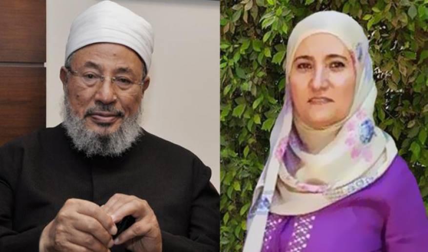 العفو الدولية تدين حبس علا القرضاوي في قضية جديدة