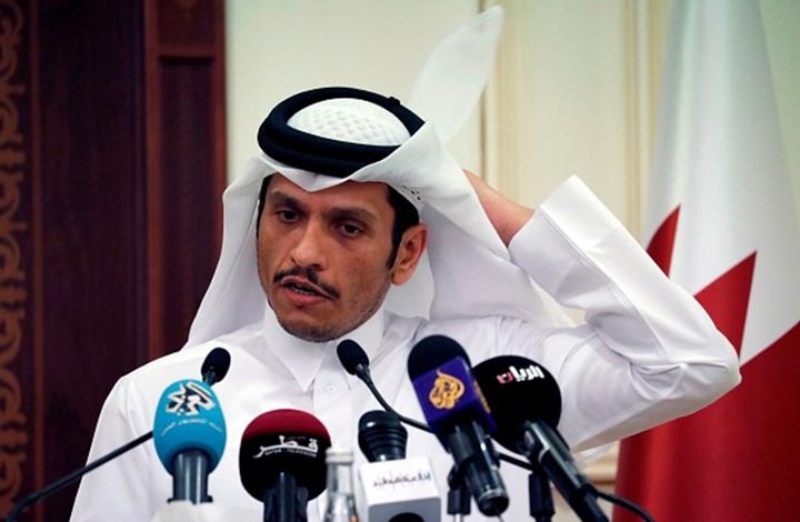 قطر تدين الهجوم على منشئات النفط في السعودية