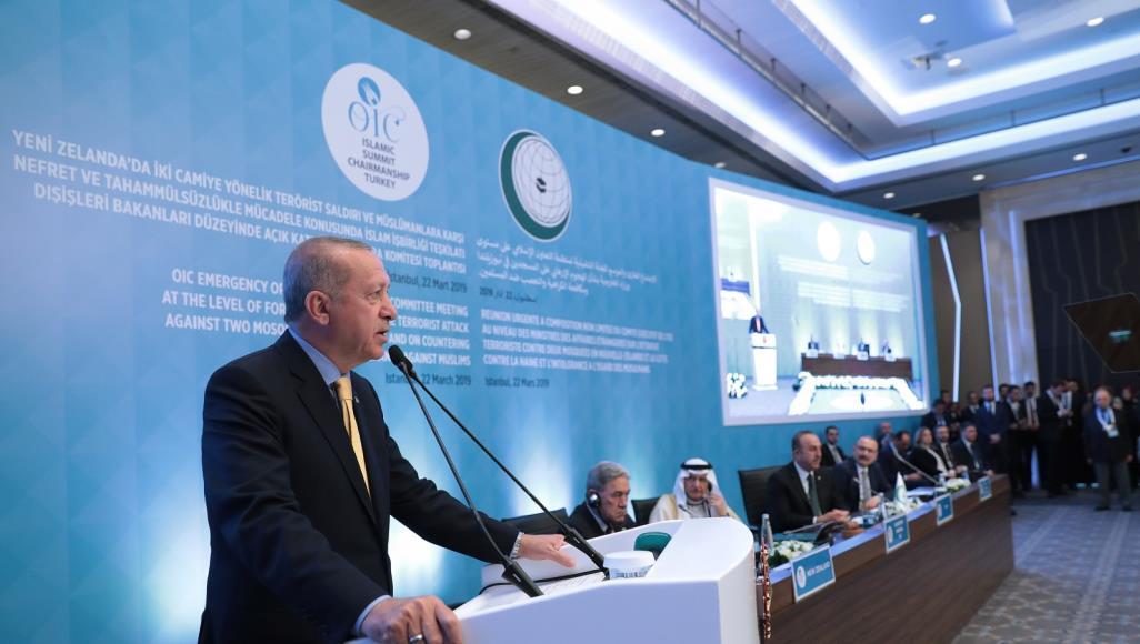 وزاري إسلامي بإسطنبول وأردوغان يعدّد مجازر وقعت بالمساجد