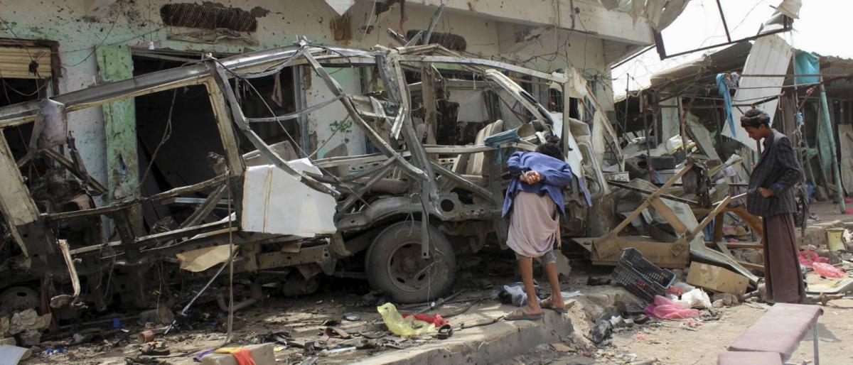 بعد مجزرة أطفال صعدة.. الكونغرس يتحرك لقطع الدعم عن التحالف السعودي