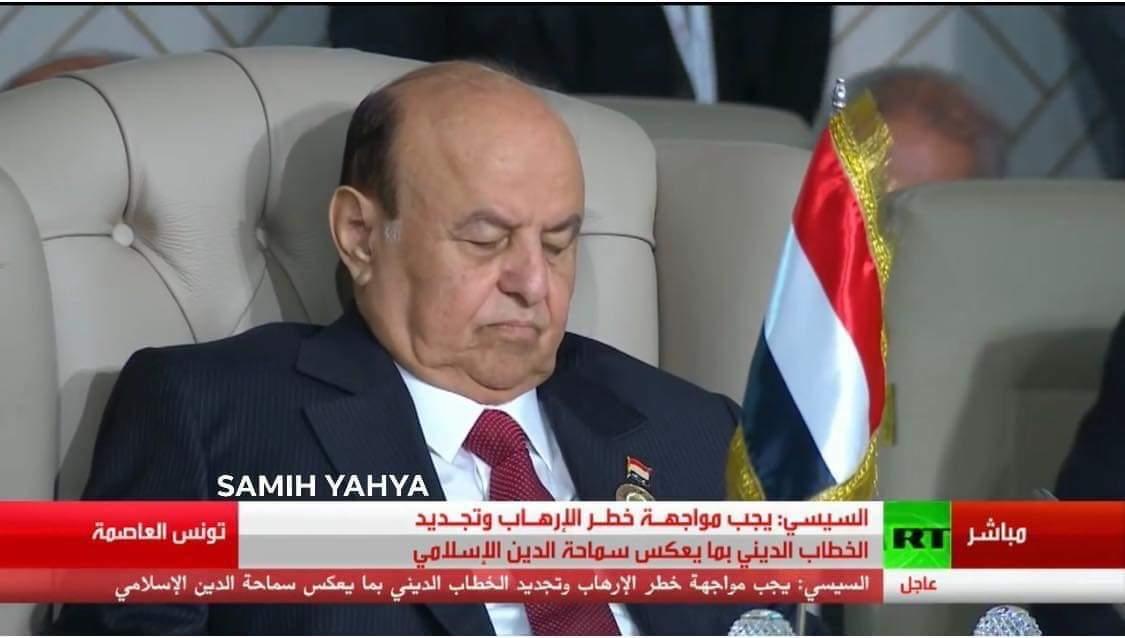 النعاس يغلب على زعماء وساسة عرب في قمة تونس (صور)