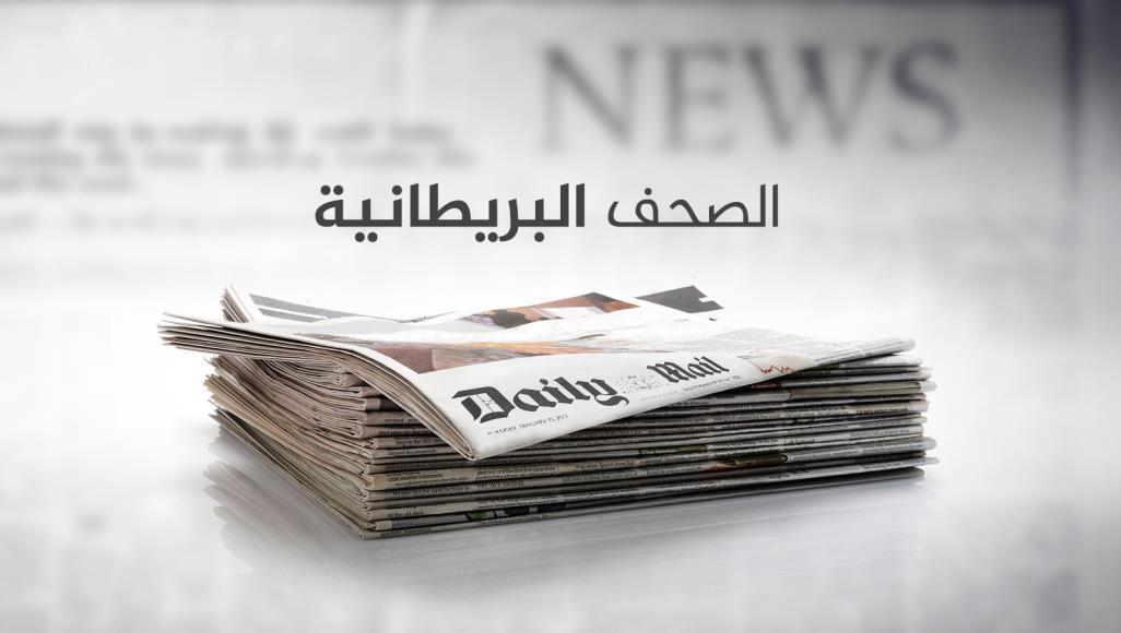 إيكونوميست: لندن تحقق في تأثير المال السعودي على صحفها