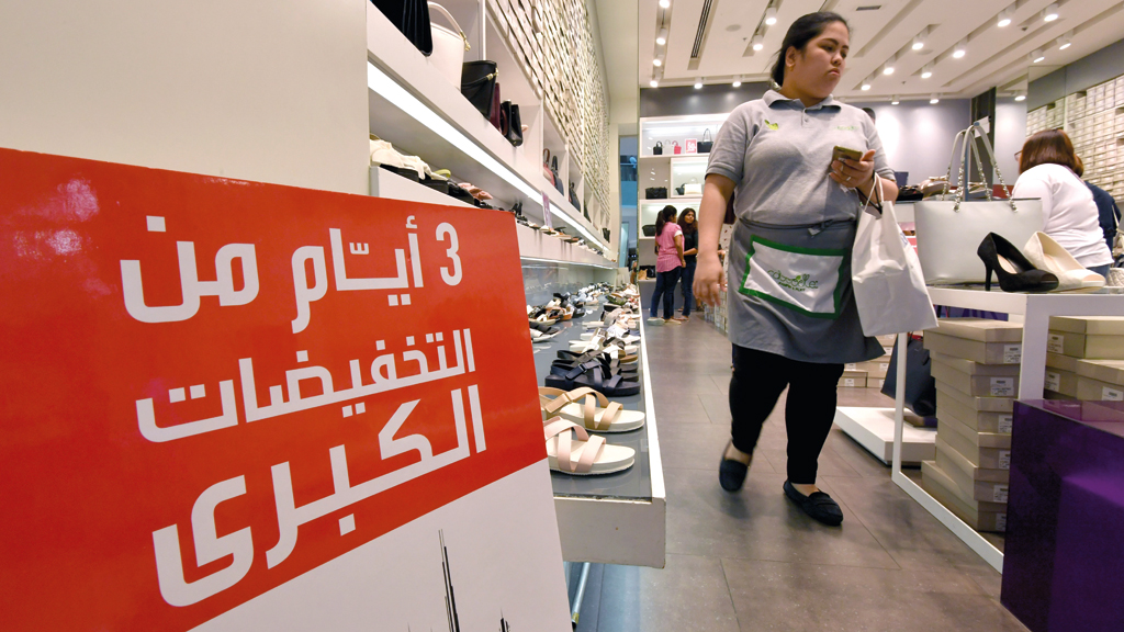 «الاقتصاد»: رفض استبدال ورد البضاعة خلال التخفيضات غير قانوني