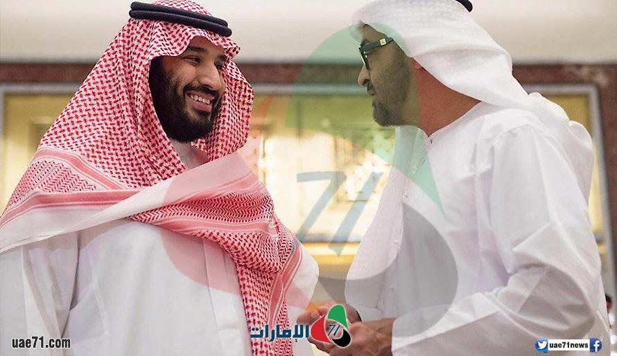 الشيخ محمد بن زايد ومحمد بن سلمان