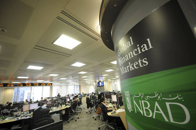 بنك أبوظبي الأول يعلن إنهاء أعماله في قطر