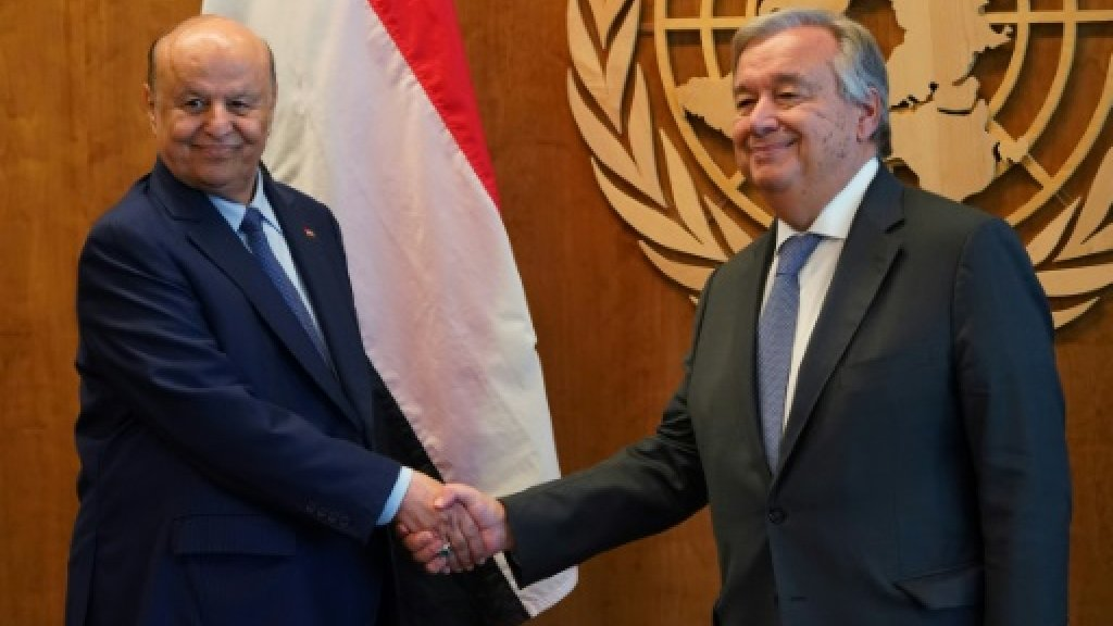 غوتيريش: تعاون الأمم المتحدة والحكومة اليمنية هو مفتاح الحل