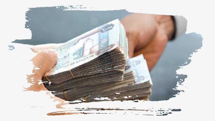 «المركزي» يحدد 6 تدابير استباقية للحد من المخاطر المالية