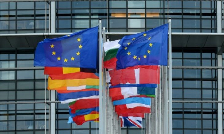 حكم قضائي باستبعاد «الجماعة الإسلامية» من قوائم الإرهاب الأوروبية