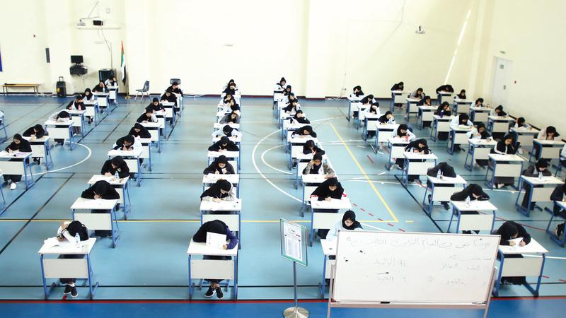 أعطال «تمكين» تربك طلبة الصفوف الرابعة الراسبين