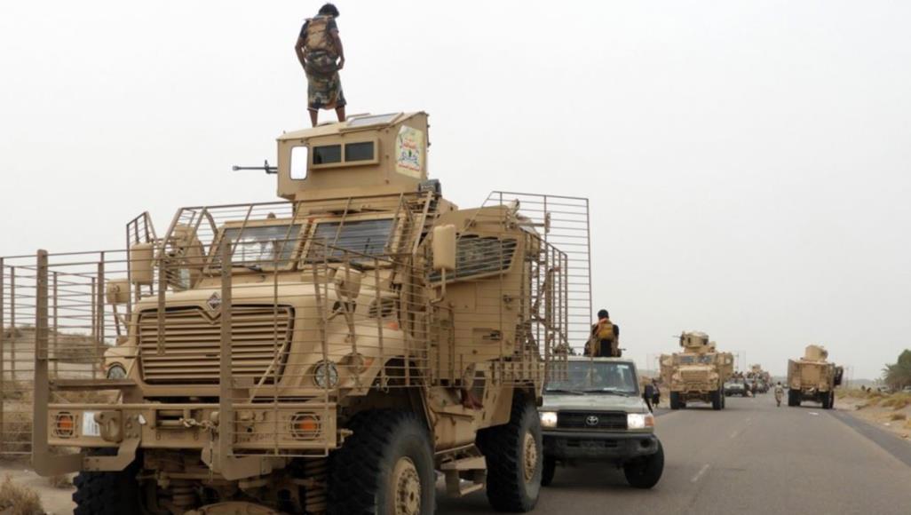 سي إن إن: أسلحة أميركية بيعت للإمارات تصل للمتطرفين في اليمن