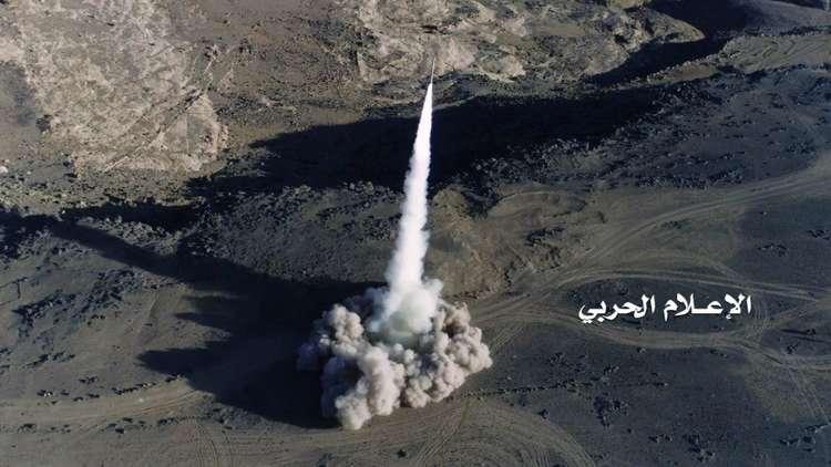 السعودية تعترض صاروخا باليستيا أطلقه الحوثيون باتجاه نجران