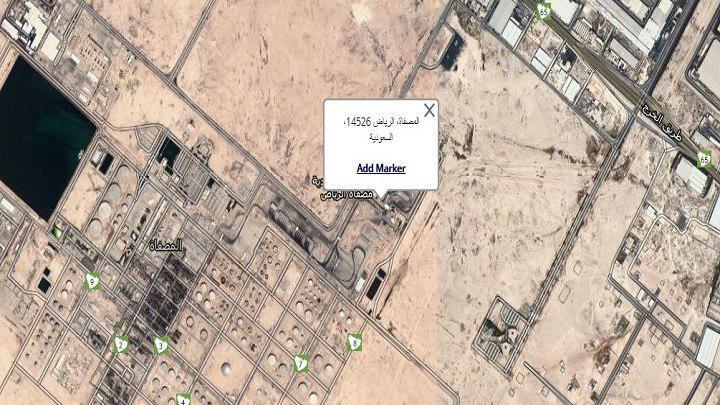الحوثيون يستهدفون أرامكو بالرياض والشركة تعلن السيطرة على حريق