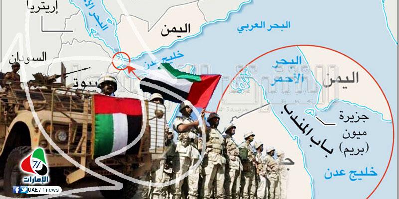 وزير الداخلية اليمني: اتفاقنا مع التحالف كان لتحرير اليمن وليس لإدارته
