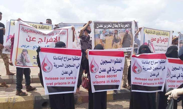 اتهامات لأبوظبي.. صورة قاتمة للأوضاع الأمنية في عدن