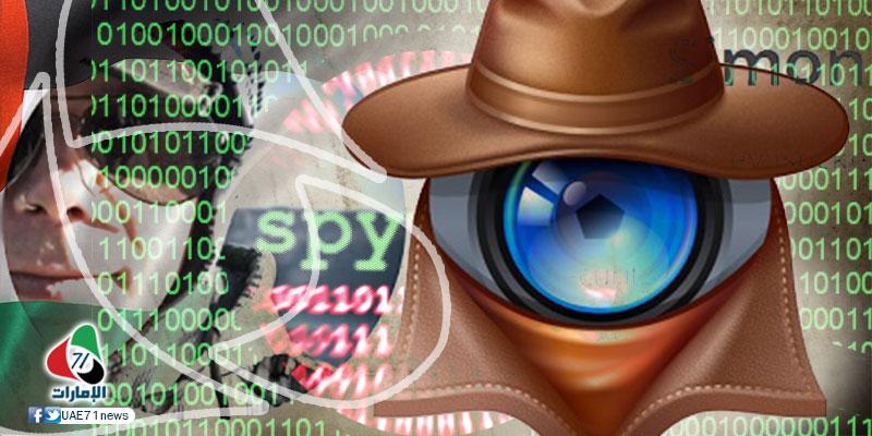 دراسة: الإماراتيون و السعوديون الأكثر قلقاً تجاه مراقبة أنشطتهم على الإنترنت