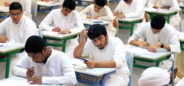 التربية: عقوبات الغش تصل إلى الحرمان من الامتحان