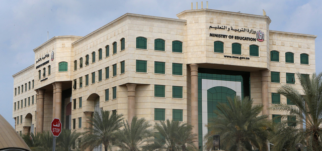 التربية تعيد توزيع المدارس الحكومية في ديرة دبي على المناطق السكانية