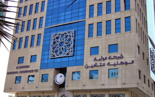 شركات التأمين المحلية تستحوذ على 30 % من الأرباح في الخليج