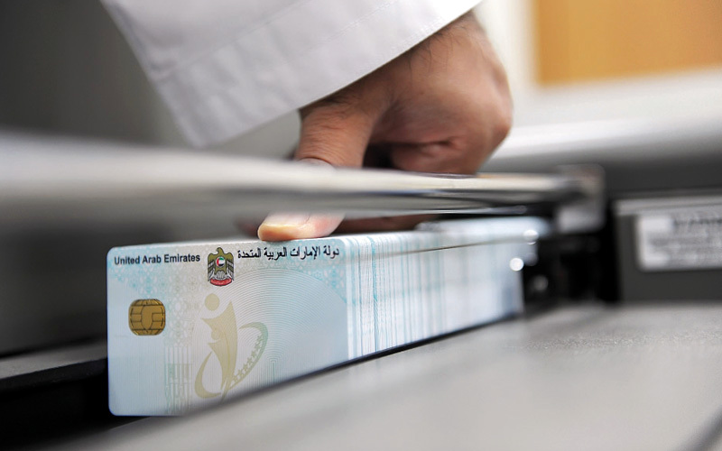 الهيئة الاتحادية: 150 درهماً رسوم تعديل بيانات «الهوية» بشرط عدم ...