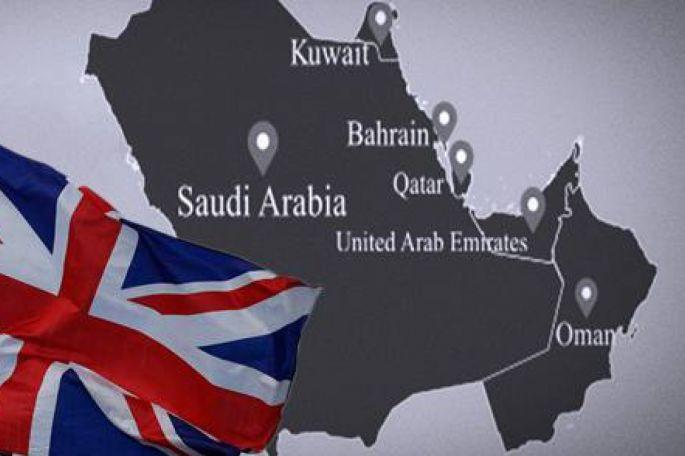 سكاي نيوز: بريطانيا تدرس إرسال طائرات مسيرة للخليج في ظل التوتر مع إيران