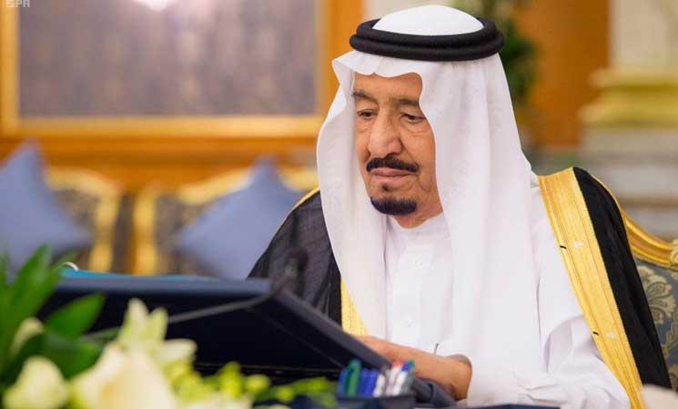 أمر ملكي سعودي بالعفو والإفراج عن سجناء مصريين
