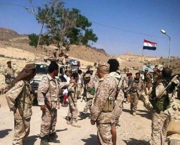 العفو الدولية تربط بين معرض أيديكس وارتكاب جرائم حرب في اليمن