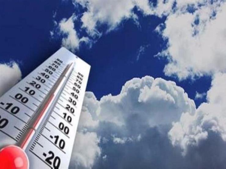 الأرصاد: انخفاض درجات الحرارة وأمطار متوقعة اليوم