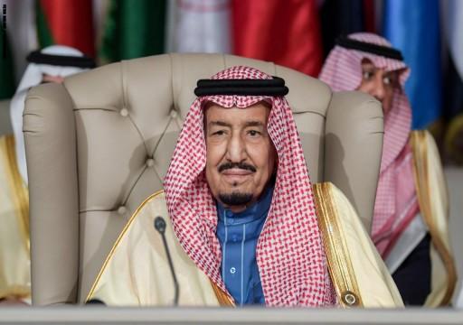 السعودية تتعهد بتقديم 500 مليون دولار لمكافحة كورونا دولياً