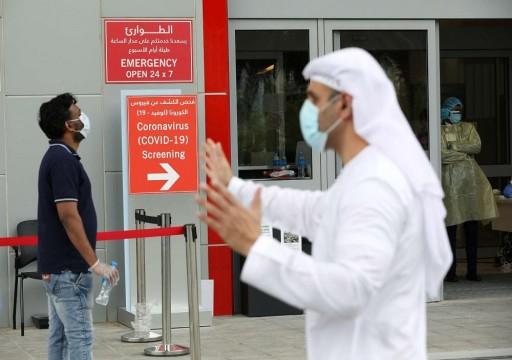 تواصل ارتفاع الإصابات والوفيات في الدولة بكورونا
