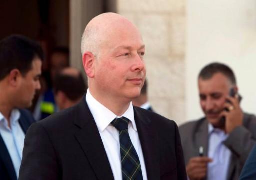 قيادي في حماس يعتبر استقالة جرينبلات دليل جديد على فشل صفقة القرن