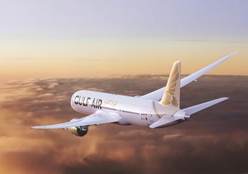 وصول أول رحلة لطيران الخليج إلى مطار الخرطوم بعد توقف مؤقت