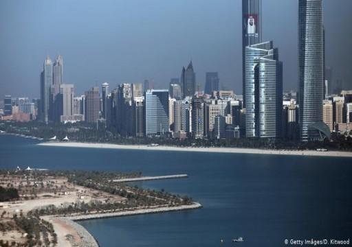 أبوظبي تدفع 100مليون يورو لشركة ألمانية لاستقطاب السياح