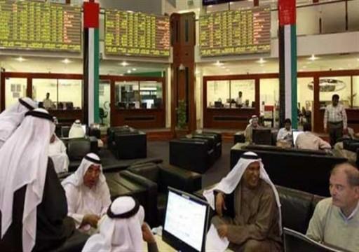 سهم الإمارات دبي الوطني يدعم بورصة دبي