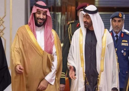 """""""يني شفق"""" تتهم السعودية والإمارات بزرع بذور الحرب ضد تركيا"""