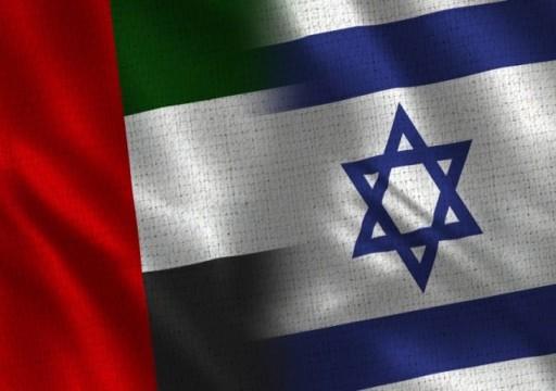 بوليتكو: أبوظبي والرياض ترضيان بعلاقات مع إسرائيل بدون تسوية مع الفلسطينيين