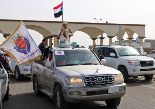 """لجنة عسكرية سعودية تصل عدن للإشراف على انسحاب قوات """"الانتقالي"""""""